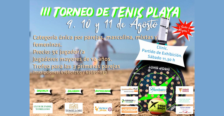 Reconocidos jugadores del ranking nacional impartirán este sábado en Tomelloso un clinic de tenis playa