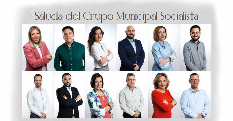 Saluda del PSOE de Tomelloso, con motivo de la Feria y Fiestas 2021 de la localidad