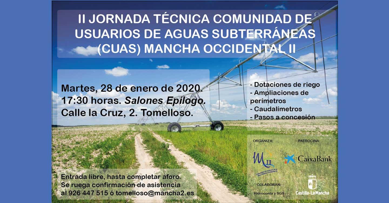 Tomelloso acogerá la II Jornada Técnica sobre Aguas Subterráneas organizada por CUAS Mancha Occidental II