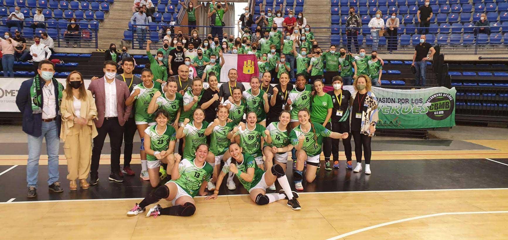El Gobierno de Castilla-La Mancha felicita a los equipos deportivos castellanomanchegos por el buen papel que están realizando este año